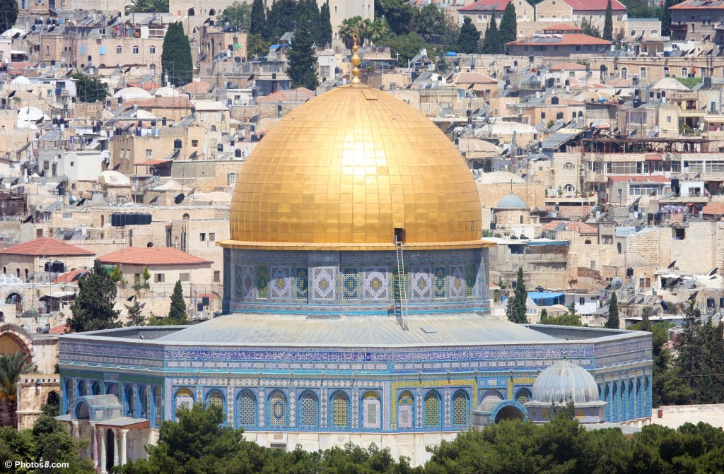 http://uglycouchshow.com/wp-content/uploads/2010/07/the_dome_of_the_rock_mosque_in_jerusalem-other11-1024x671.jpg