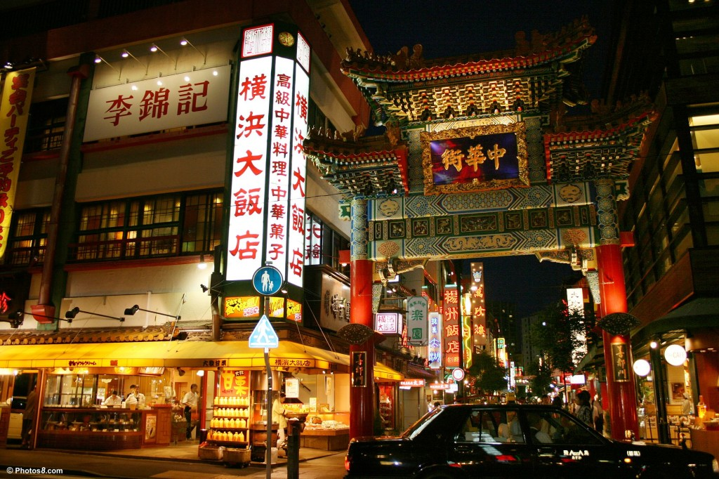 http://uglycouchshow.com/wp-content/uploads/2010/07/yokohama_city_chinatown_at_night-other2-1024x682.jpg